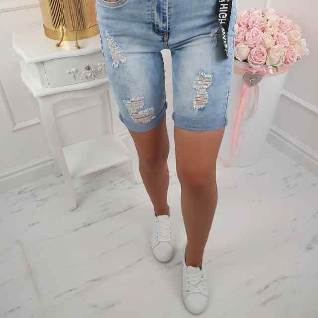 Lühikese püksid, kulutatud