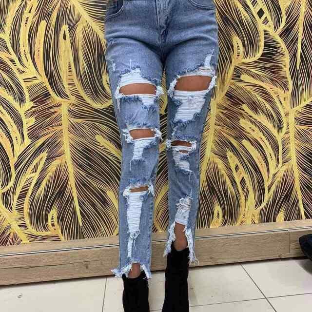 Kvaliteetsed eest lõhkised teksapüksid